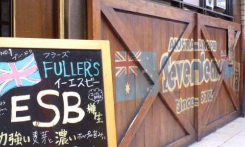 大阪の女子率が高いバー「セブンシーズ」